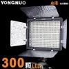 YongNuo LED 300/300II/300III m Barndoor, Fjernbetjening, vælg mellem fast 5600kelvin eller trinløs 3200 til 5600 2
