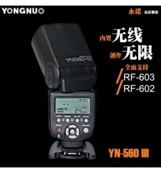 Yongnuo YN-560-III blitz, nu med indtag til ekstern battery 0